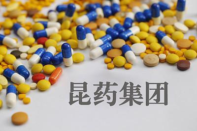 昆药集团全力进军药品零售市场