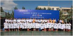 上海举办医疗援滇大型义诊活动