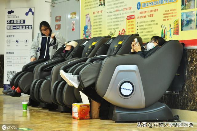 """共享按摩椅,扫码就来""""葛优躺""""?医生:这几类人群不适合"""