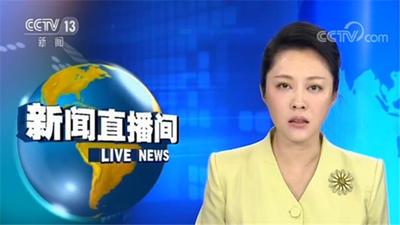 突发!匈牙利首都一汽车与火车相撞 3名韩国公民死亡