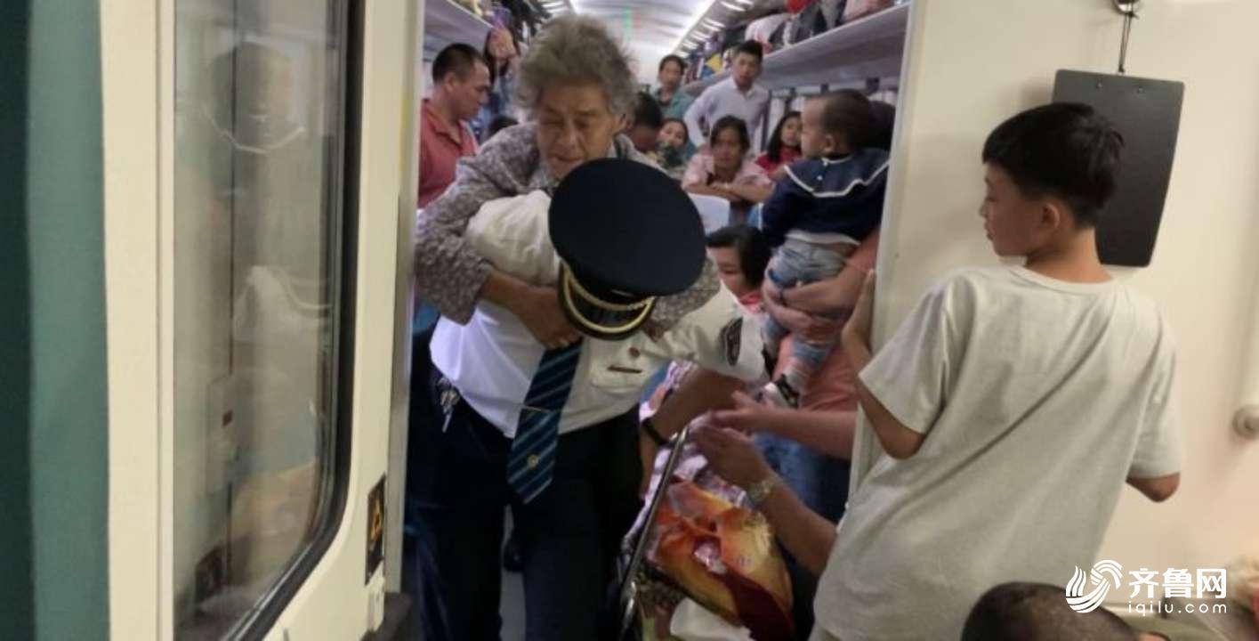 老人罹患癌症行动不便 列车长悉心照料获赞