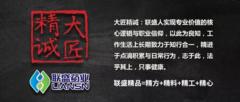 """大匠精诚铸就""""中医药科技创新奖"""""""