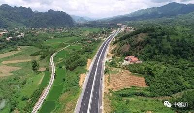 越南即将新建成一条通往中国的高速公路