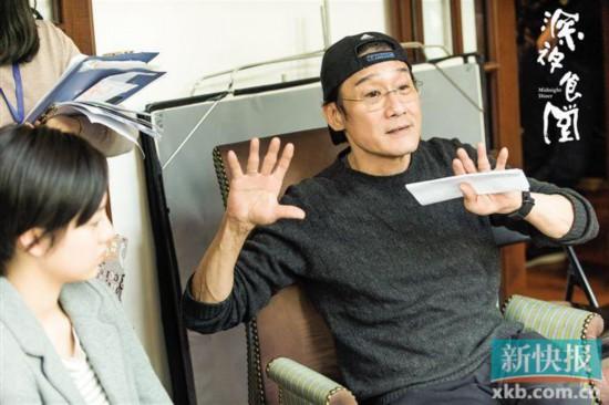 梁家辉首次当导演《深夜食堂》又有新故事