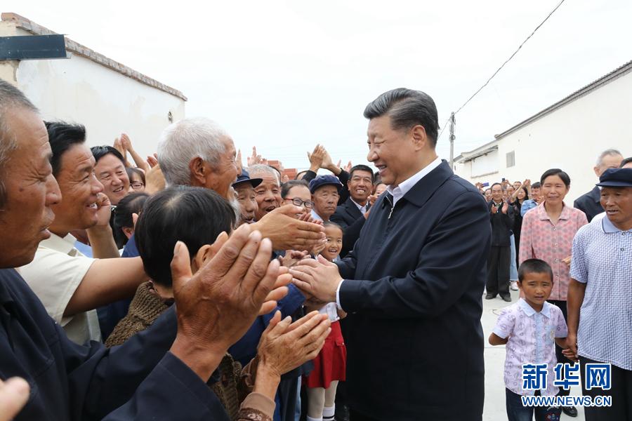 新华网评:坚决攻克最后的贫困堡垒
