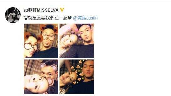40岁的萧亚轩公开恋情,男友竟然比她小16岁?