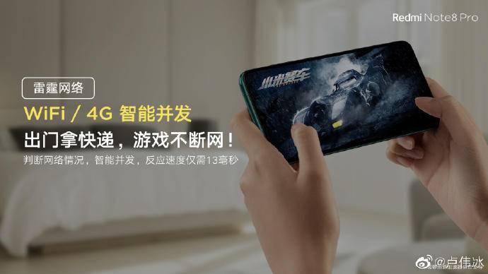 首款获得! Redmi Note8通过德国莱茵高性能网络连接认证