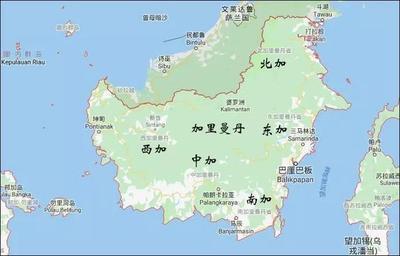 国际日报/印尼迁都地点选项多 一旦确定即锁定土地