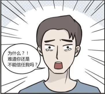 开心漫画:男子求婚搞错对象!观众:兄弟,你女朋友在旁边看着呢