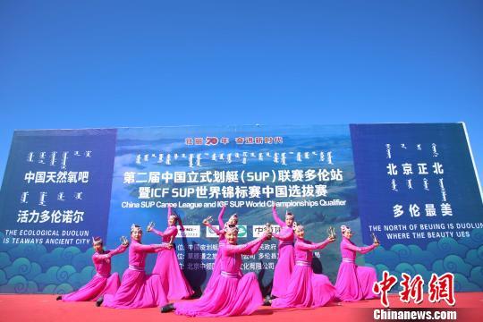 中国立式划艇(SUP)联赛多伦站男女200米PK赛前三名诞生