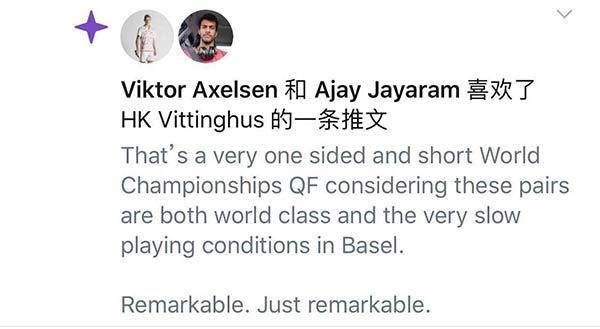 维汀哈斯:没看比赛,没质疑中国选手打假球