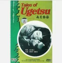 日本十大经典电影推荐