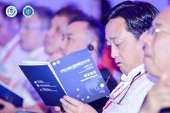 不仅要长寿,还要健康长寿!21世纪国际医学论坛在沪召开,海内外医学专家共话健康挑战