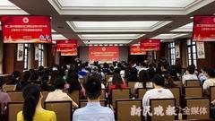 第二届进口博览会红十字志愿服务动员会今举行