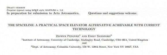 嫦娥也能搭电梯,剑桥、哥大研究生欲造32万公里的登月电梯