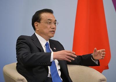 李克强:中俄密切合作对维护地区和世界稳定释放出积极信号