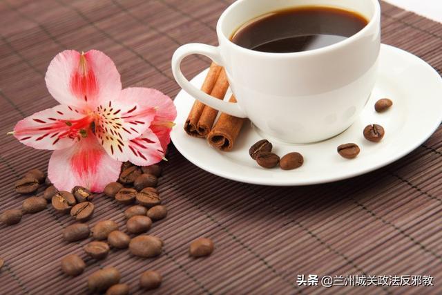 咖啡它除了提神还会导致这些问题……