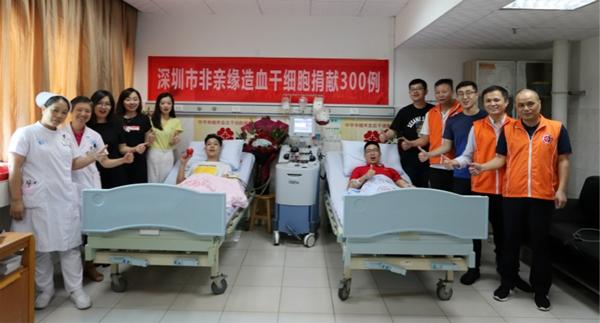深圳再刷新纪录 非亲缘造血干细胞成功捐献突破300例!