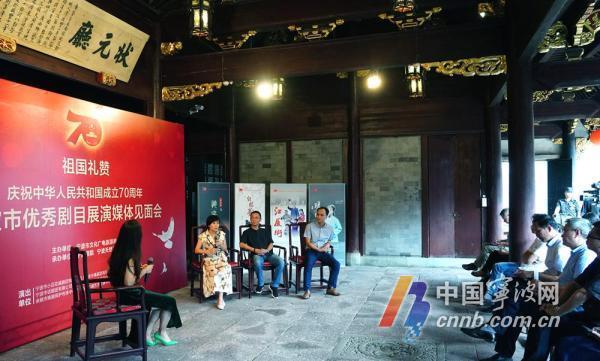 宁波优秀剧目展演来了 9台大戏展现宁波舞台艺术丰硕成果