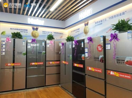 零售云第4000家门店即将开业,县镇市场迎来新一轮数字化下沉