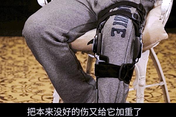 """吴京拍戏带夹板,腿伤迟迟不愈合,却只说""""为国登顶""""四个字"""