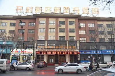 长江润发开封圣玛妇产医院|习惯性流产的原因