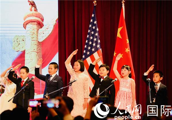 中国驻美国使馆举办国庆70周年侨学界专场招待会