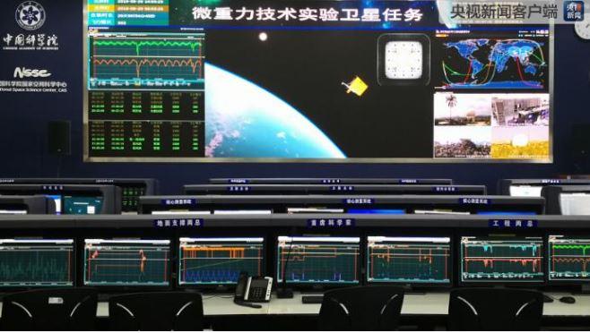 """我国空间引力波探测迈出第一步!""""太极一号""""第一阶段在轨测试任务顺利完成"""