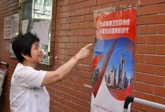 """全方位打造""""健康之城"""",上海启动""""迎国庆、迎进博""""秋季爱国卫生运动"""