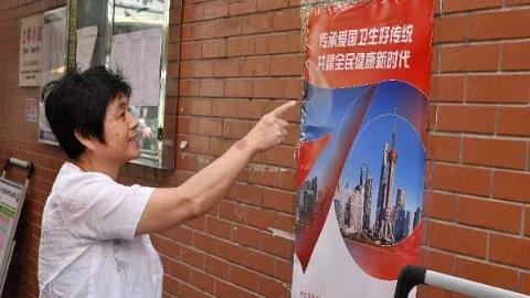 上海启动秋季爱国卫生运动 市爱卫会发布家庭防鼠灭鼠小贴士
