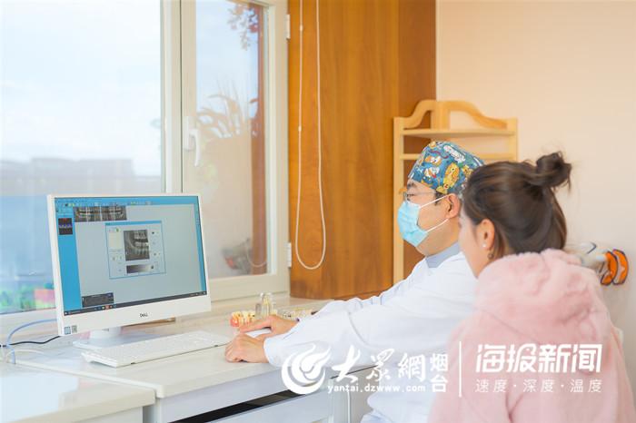 """2019""""全国爱牙日"""":病从口入口腔健康至关重要"""