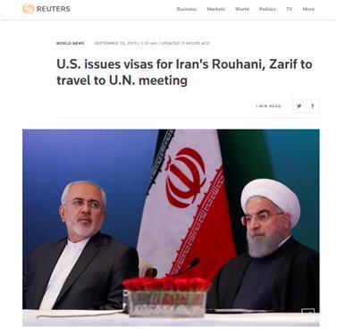 签证拿到了!伊朗总统鲁哈尼与外长扎里夫将赴纽约出席联合国大会