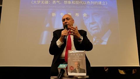 【专访】以色列前总统佩雷斯之子:对世界做贡献是犹太民族与生俱来的任务