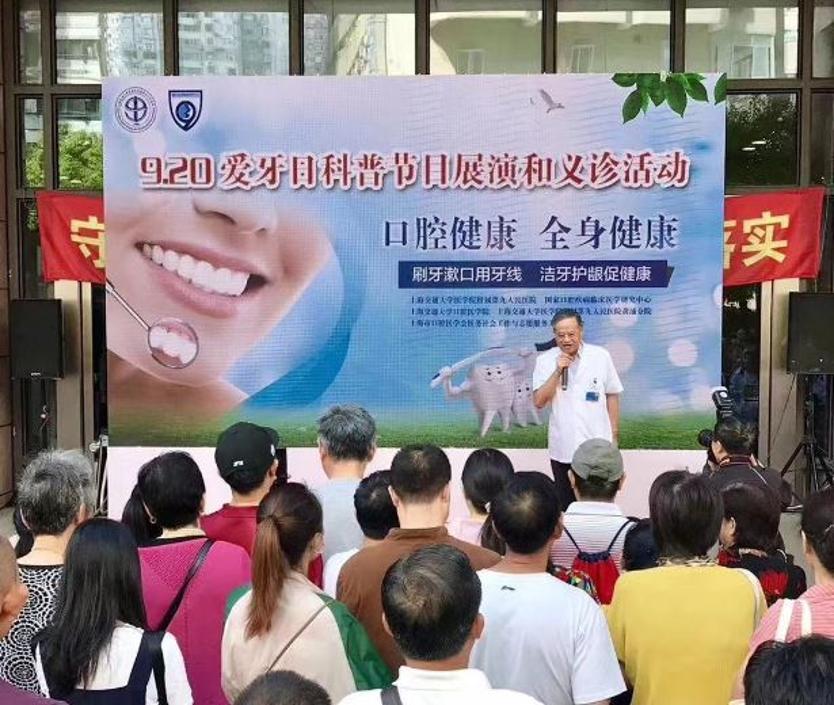 """口腔健康不止影响""""牙口"""",还与脑卒中、心脏病、糖尿病等全身疾病相关"""