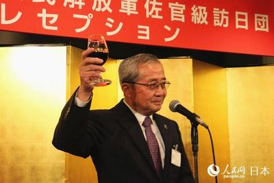 中国人民解放军校级军官代表团访日 日方举办欢迎招待会