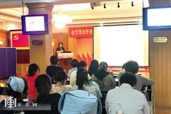 哈尔滨市红十字中心医院成功举办哈市护理学会妇产科护理新技术、新理论、新技能培训班