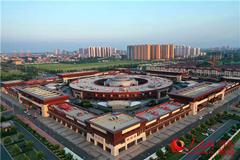 首届河北安国国际半程马拉松赛鸣枪开赛