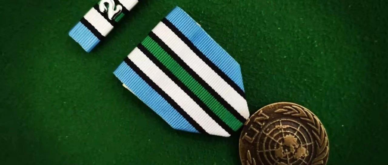 """第5批赴南苏丹维和步兵营荣获""""和平荣誉勋章"""""""