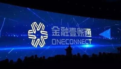 中国平安子公司壹账通拟11月在美上市 估值80亿美元