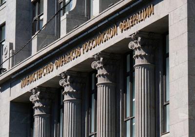 俄财政部:政府将自2020年起开始裁减国家公务人员