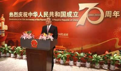 中国常驻联合国代表团在纽约举行国庆70周年招待会