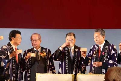 在日华侨华人举办《礼敬共和国》大型文艺晚会隆重庆祝新中国成立70周年
