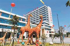 东莞市儿童医院正式启用