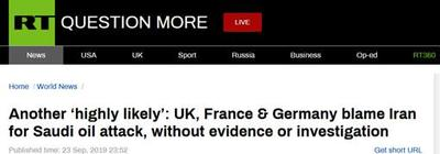 """""""抱团儿""""站美国?英法德发表联合声明:伊朗应对沙特石油设施遇袭案负责"""