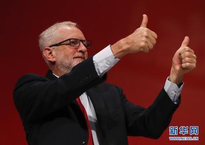 2019年英国工党年度大会继续进行