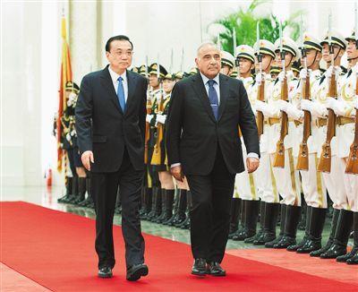 李克强同伊拉克总理阿卜杜勒—迈赫迪举行会谈