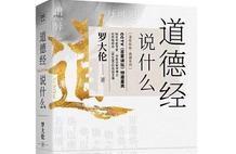 一个电话51人被刑拘 浙江对环境违法举报人进行奖金奖励