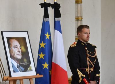 爱丽舍宫向民众开放 以悼念去世的前总统希拉克