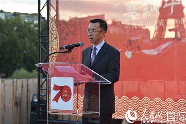 塞纳中华情——庆祝新中国成立70周年专场晚会在巴黎举行
