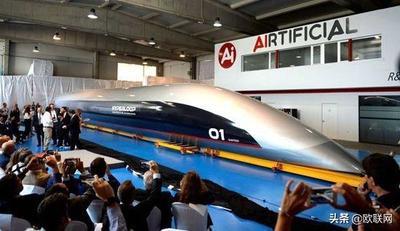 意大利将建磁悬浮列车 米兰至都灵只需7分钟